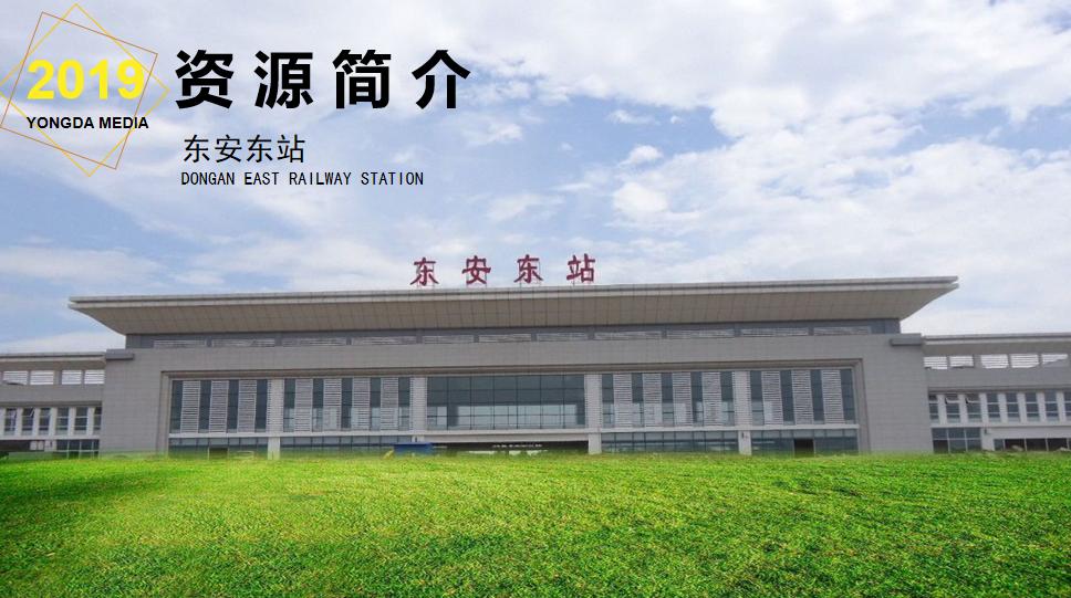 广西高铁东安东站LED大屏候车大厅检票口(1块)