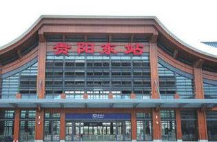 贵阳客运东站售票窗口LED屏(5秒  60次/天  一周)