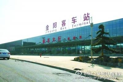 贵阳金阳客车站售票窗口LED屏(5秒  60次/天  一周)