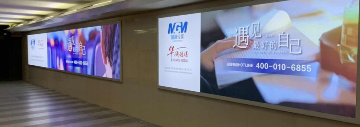 福州站高铁灯箱广告(媒体等级C  一个月)