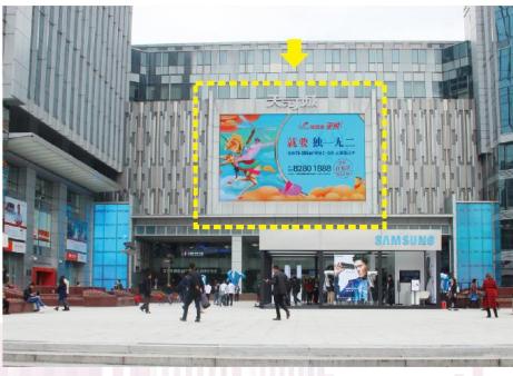 广州市天河城北门广场LED显示屏(一周)