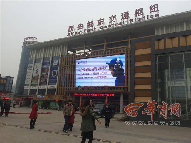 西安纺织城客运站售票窗口LED屏(5秒  60次/天  一周)
