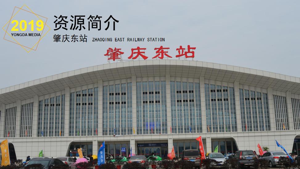 广东高铁肇庆东站LED大屏候车大厅闸机口(1块)