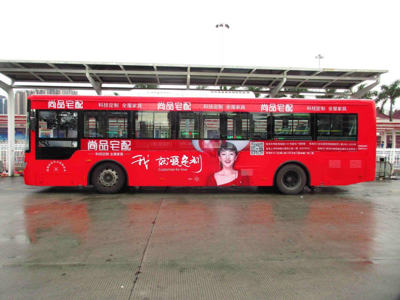 珠海公交车身广告(起投时间:一个月)