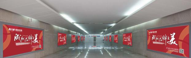 新晃西站进出站通道灯箱广告(一个月)