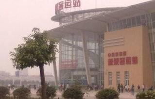 新荣村客运站售票窗口LED屏(5秒  60次/天  一周)