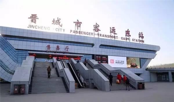 晋城市汽车站东站售票窗口LED屏(5秒  60次/天  一周)