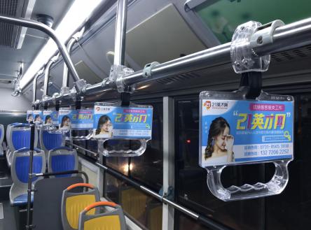 长沙公交车内拉手广告(50台车1个月起做)