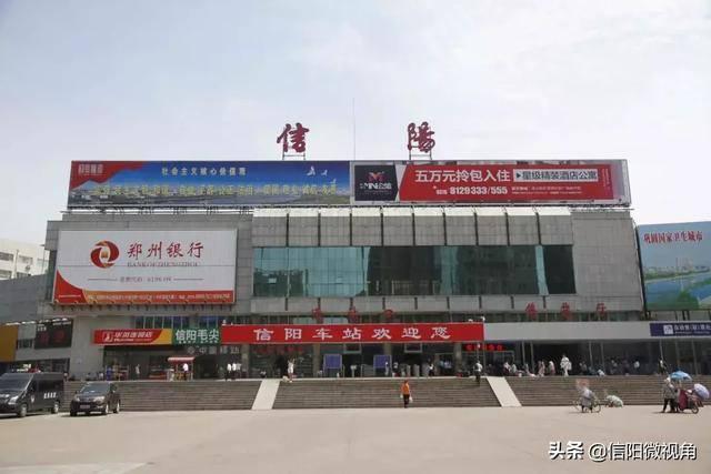 信阳汽车站售票窗口LED屏(5秒  60次/天  一周)