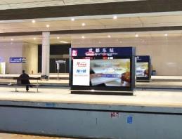 成都东站站台侧面固定灯箱广告(一个月)