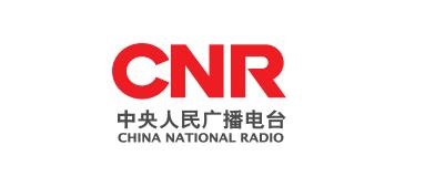 中央人民广播电视台中国交通广播FM99.6-音乐HIGH一点(15秒广告)