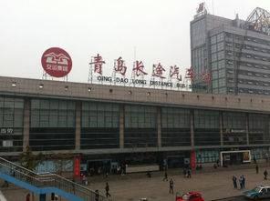 青岛长途汽车站售票窗口LED屏(5秒  60次/天  一周)
