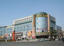 济南泺口长途汽车站售票窗口LED屏(5秒  60次/天  一周)