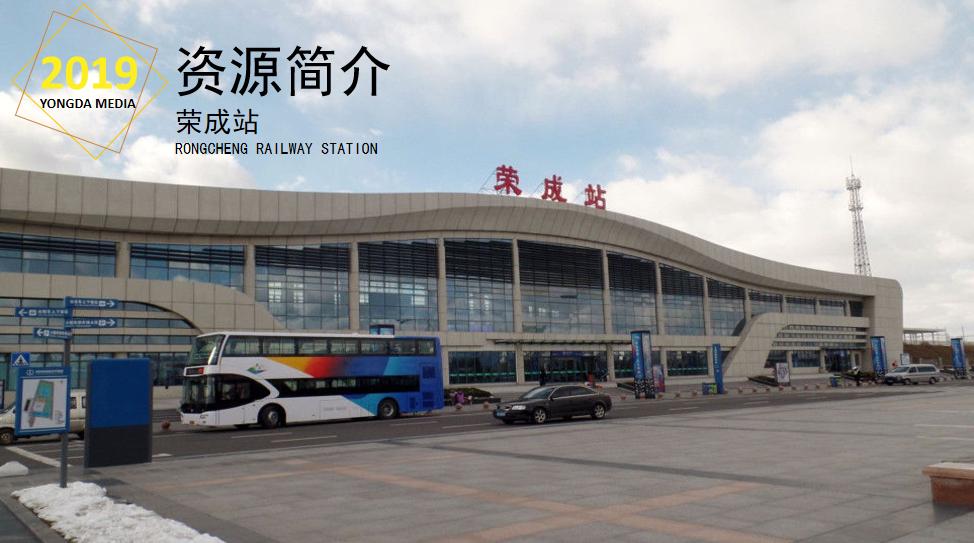山东高铁荣成站LED大屏进站大厅电梯中央(1块)