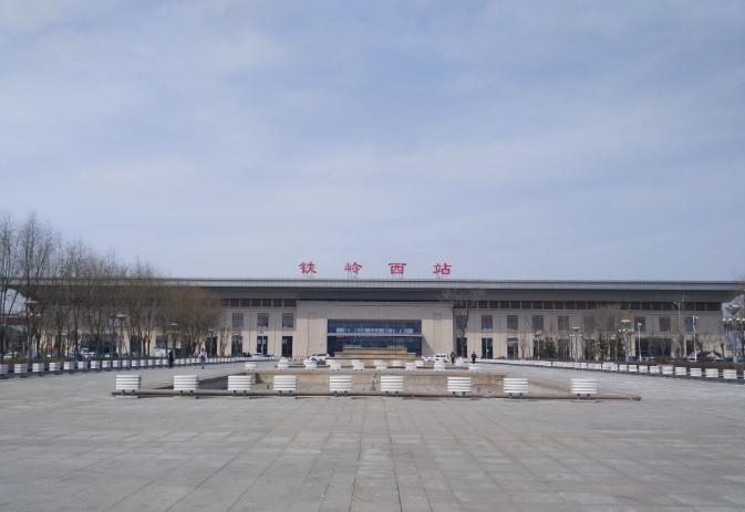 辽宁高铁铁岭西站LED大屏候车大厅(2块)