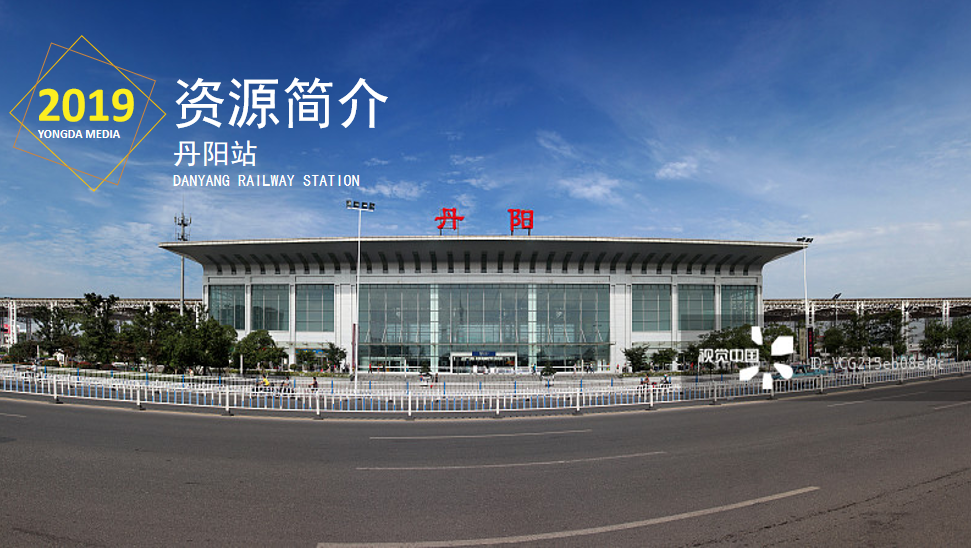 江苏高铁丹阳站LED大屏候车大厅检票口(1块)