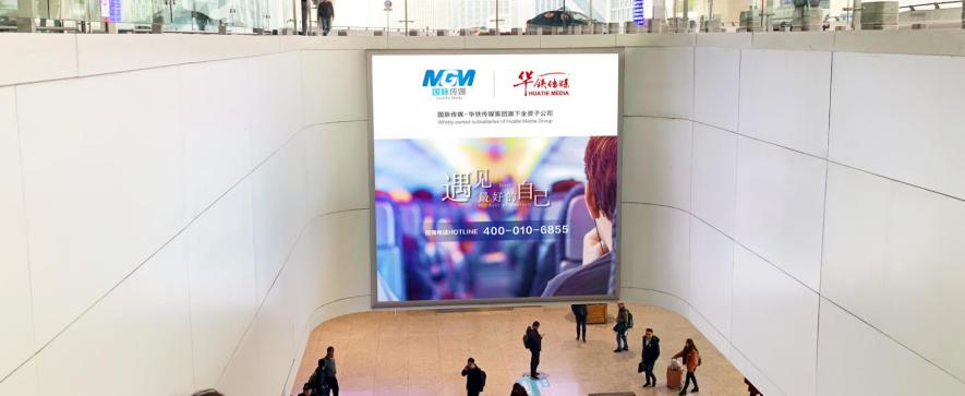 杭州高铁东站楼梯门楣上方灯箱广告(一个月)