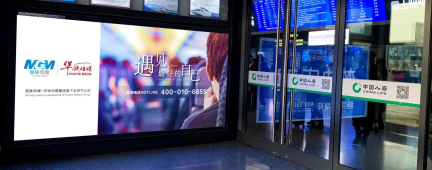 杭州高铁东站进站口灯箱广告(一个月)