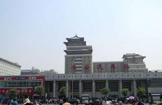 陕西省长途汽车站售票窗口LED屏(5秒  60次/天  一周)