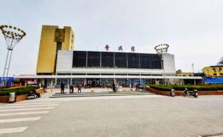 晋城长途汽车站售票窗口LED屏(5秒  60次/天  一周)