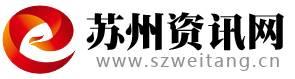 苏州资讯网