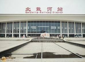 秦皇岛北戴河长途客运站售票窗口LED屏(5秒  60次/天  一周)
