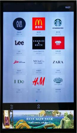 烟台万行爱琴海购物公园场智能视窗媒体6块显示屏(一周)