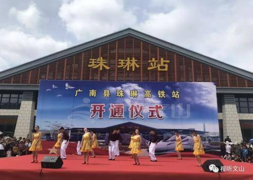 珠琳站高铁站119吋LED显示屏广告 (2面)