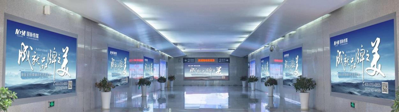 溆浦南进出站通道灯箱广告(一个月)