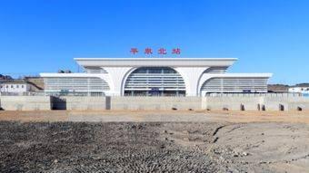 平泉汽车站售票窗口LED屏(5秒  60次/天  一周)