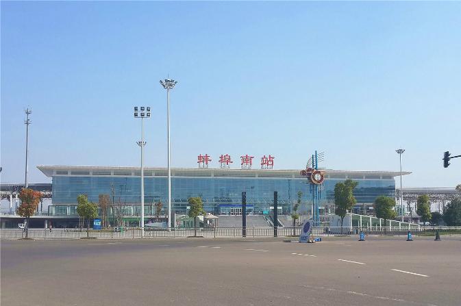 安徽高铁蚌埠南站LED大屏一楼进站闸机口上方(1块)