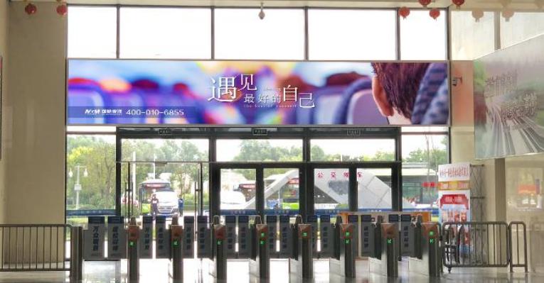 铁岭西站出站闸机口灯箱广告(一个月)