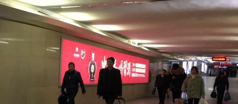 福州站高铁灯箱广告(媒体等级D  一个月)