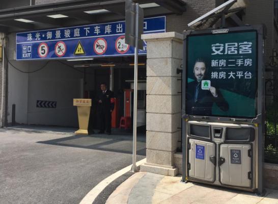 灯箱广告-广州高端小区灯箱广告