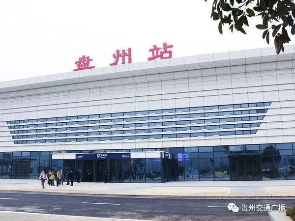 贵阳南站售票窗口LED屏(5秒  60次/天  一周)