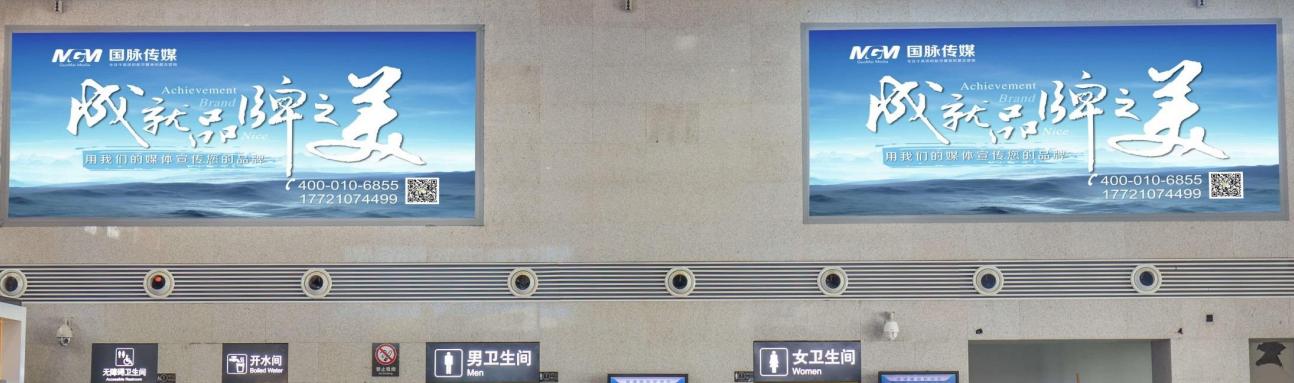 溆浦南站候车大厅灯箱广告(一个月)
