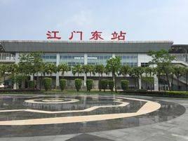 江门东站高铁站105吋LED显示屏广告(4面)