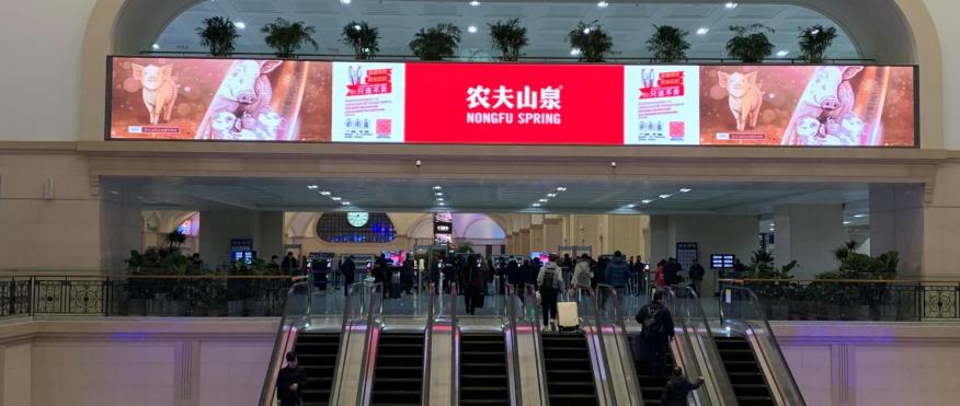 哈尔滨站站房售票厅+候车厅LED广告(5秒一个月)