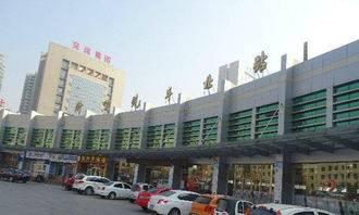 济宁市汽车北站售票窗口LED屏(5秒  60次/天  一周)