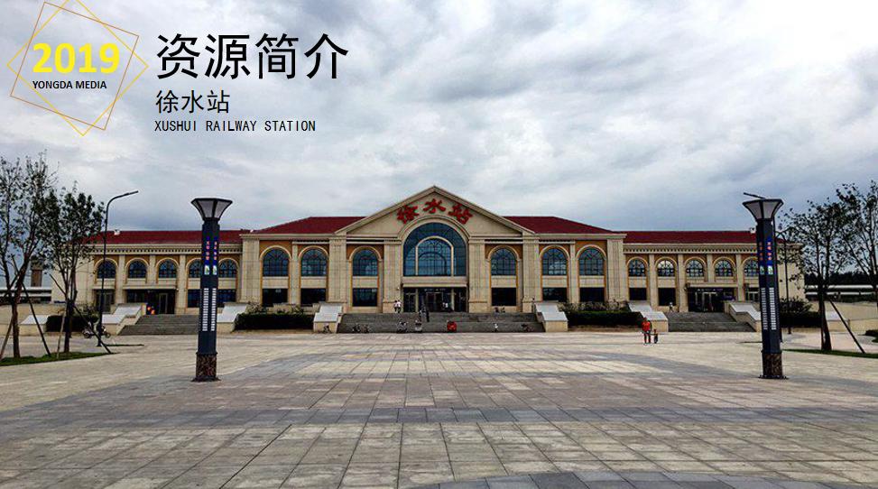 河北高铁徐水站LED大屏候车大厅闸机口(1块)
