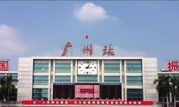 广州高铁站LED大屏北进站口站广场 (1块)