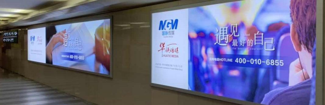 福州站高铁灯箱广告(媒体等级B  一个月)