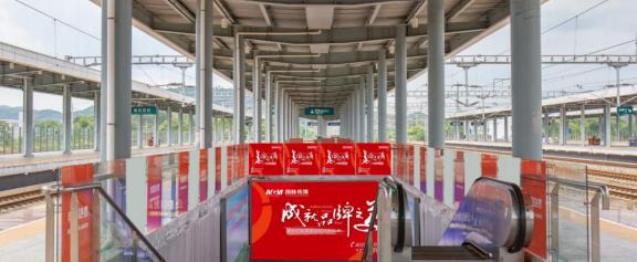 新晃西站直梯、扶梯/步梯站台围栏广告(一个月)