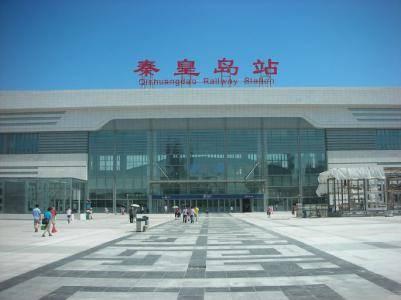秦皇岛市长途汽车站售票窗口LED屏(5秒  60次/天  一周)