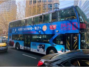 上海移动电视(公交电视)(时间:一周)高峰套装