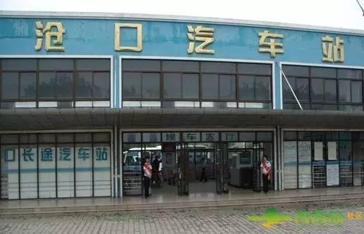 沧口汽车站售票窗口LED屏(5秒  60次/天  一周)