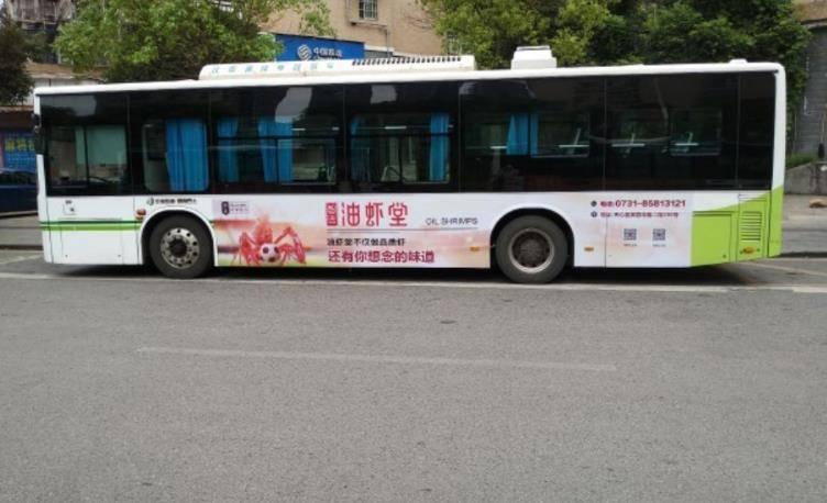 长沙公交车身广告(时间:一年)