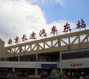 济南长途汽车东站售票窗口LED屏(5秒  60次/天  一周)