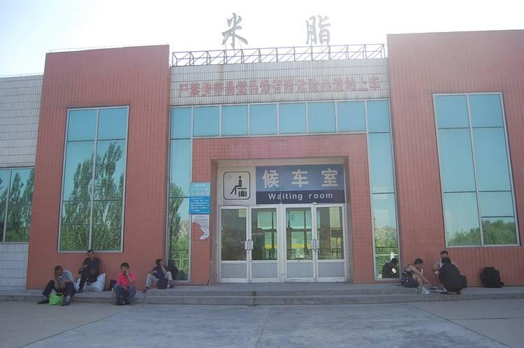 榆林市米脂汽车站售票窗口LED屏(5秒  60次/天  一周)
