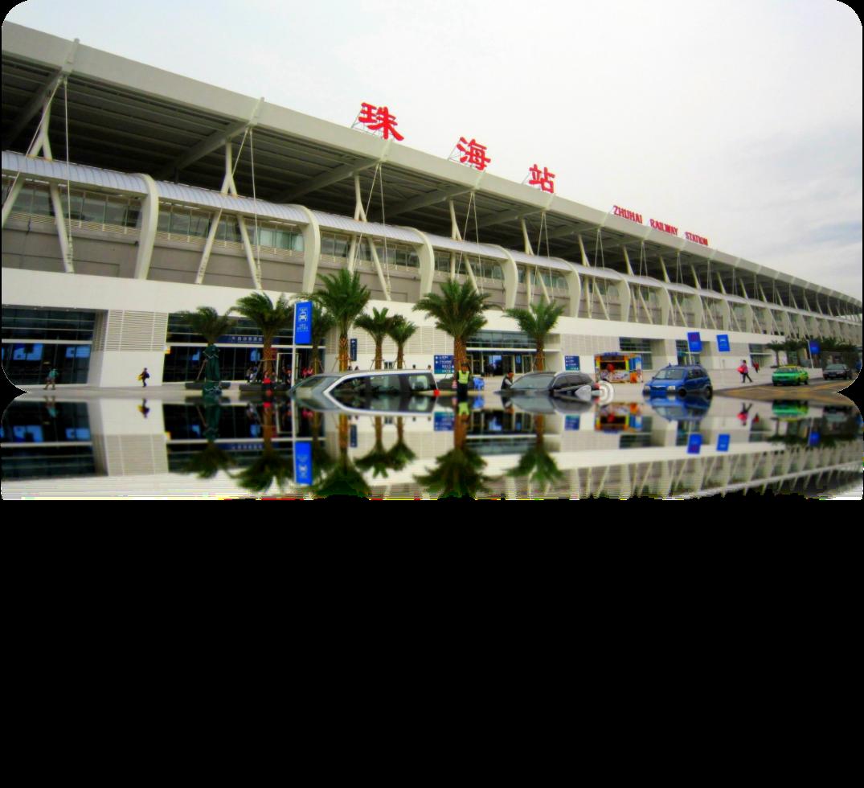珠海(拱北)站高铁站候车厅105吋LED显示屏广告(20面)